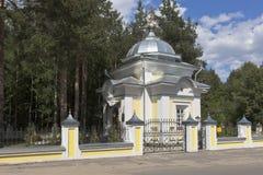圣Gerasimos教堂沃洛格达州市沃洛格达州 免版税库存照片