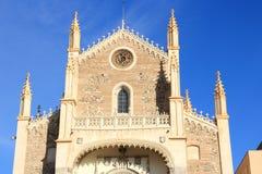 圣Jeronimo,马德里 免版税图库摄影