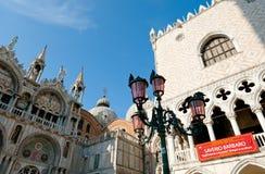 圣Marco,威尼斯 库存照片