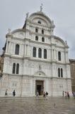 圣Zaccaria教会 库存照片