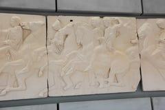 在Ù 上城博物馆-希腊的古老古董 免版税库存照片