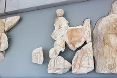 在Ù 上城博物馆-希腊的古老Scalpure 免版税图库摄影