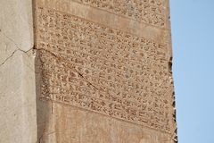 在一个专栏的古老象形文字在波斯波利斯 库存图片