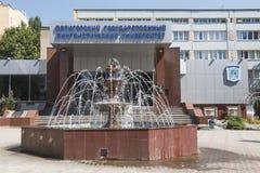 在一个入口前的喷泉对Pyatigorsk状态语言U 库存图片