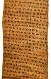 在一个埃赛俄比亚的不可思议的纸卷的文本 图库摄影