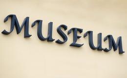 在一个大厦的博物馆标志在布拉索夫 库存照片