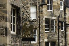 在一个小正方形的一个非常好的角落在爱丁堡老镇 免版税库存图片