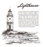 在一个海岛上的灯塔在公海 在白色的传染媒介例证 库存照片