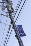 在一个电线杆和缆绳看见的电变压器在东美国 免版税库存照片