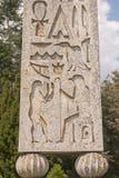 在一个石雕象的埃及标志 免版税图库摄影