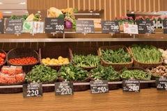 在一个超级市场泰国模范的选择菜在曼谷,泰国 免版税库存照片