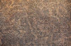 在一块巨大的石平板的古老题字 斯里南卡 图库摄影