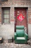 在一多灰尘的hutong的被放弃的扶手椅子,开封,中国 免版税库存图片