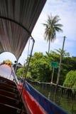 在一条小船上在泰国 库存照片
