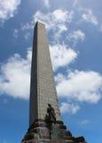 在一树小山的纪念碑 免版税图库摄影