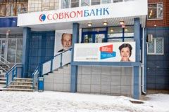 在一楼上的Sovcombank办公室多层住宅 免版税库存照片