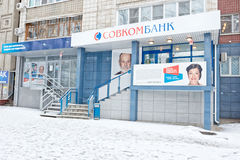 在一楼上的Sovcombank办公室多层住宅 库存图片