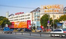 在上海市的现代部分的普通的早晨街道视图 库存照片