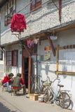 在上海瓷的街道场面 免版税库存图片