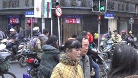 在上海都市风景,中国的交通 股票视频