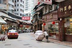 在上环hk卖各种各样的干材料 免版税库存图片