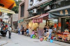 在上环hk卖各种各样的干材料 图库摄影