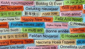 在不同的语言的新年快乐 免版税库存图片