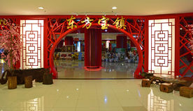 在专门研究中国物品的商城的部分 免版税库存照片