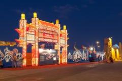 在世界村的照明世界在迪拜 免版税库存照片