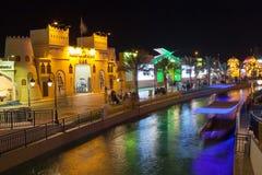 在世界村的运河在迪拜 免版税库存图片