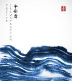 在东亚样式的抽象蓝墨水洗涤绘画与您的文本的地方 包含象形文字-和平,宁静 图库摄影