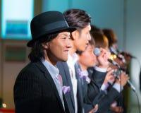 在东京铁塔的永久鱼vocals小组 库存图片