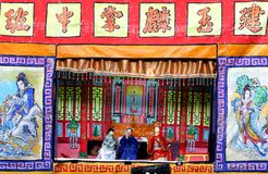 在中元节的木偶戏 库存图片