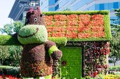 在中国国庆节,北京的街道艺术 免版税库存图片