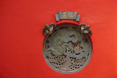 在中国寺庙在湄公河三角洲,越南的一个窗口 库存照片