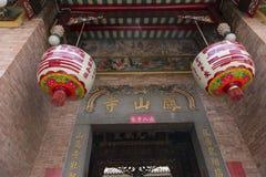 在中国寺庙的入口 免版税库存照片