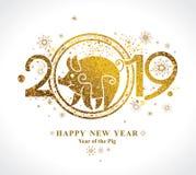 在中国日历的金黄猪2019年 免版税库存图片