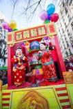 在中国游行的中国木偶字符 库存照片