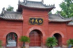 在中国的北部的著名白宫寺庙 库存照片