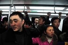 在中国-北京地铁的公共交通 免版税库存照片