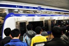 在中国-北京地铁的公共交通 免版税库存图片