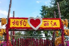 在丽江的横幅集会 免版税库存图片