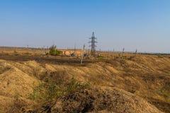 在乌克兰干草原的黏土猎物 库存照片