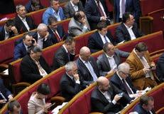 在乌克兰的Verkhovna Rada的会议大厅里 免版税库存图片