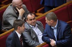 在乌克兰的Verkhovna Rada的会议大厅里 库存图片