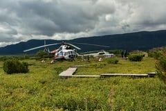 在乌宗火山破火山口的停机坪 克罗诺基火山在堪察加半岛的自然保护 免版税图库摄影