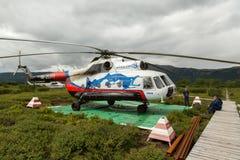 在乌宗火山破火山口的停机坪 库存照片