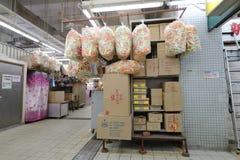 在九龙的香港湿市场 免版税图库摄影