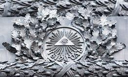 在亚历山大专栏的垫座的浅浮雕 免版税库存照片