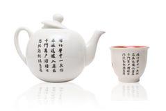 在亚洲样式的茶事情 免版税库存照片